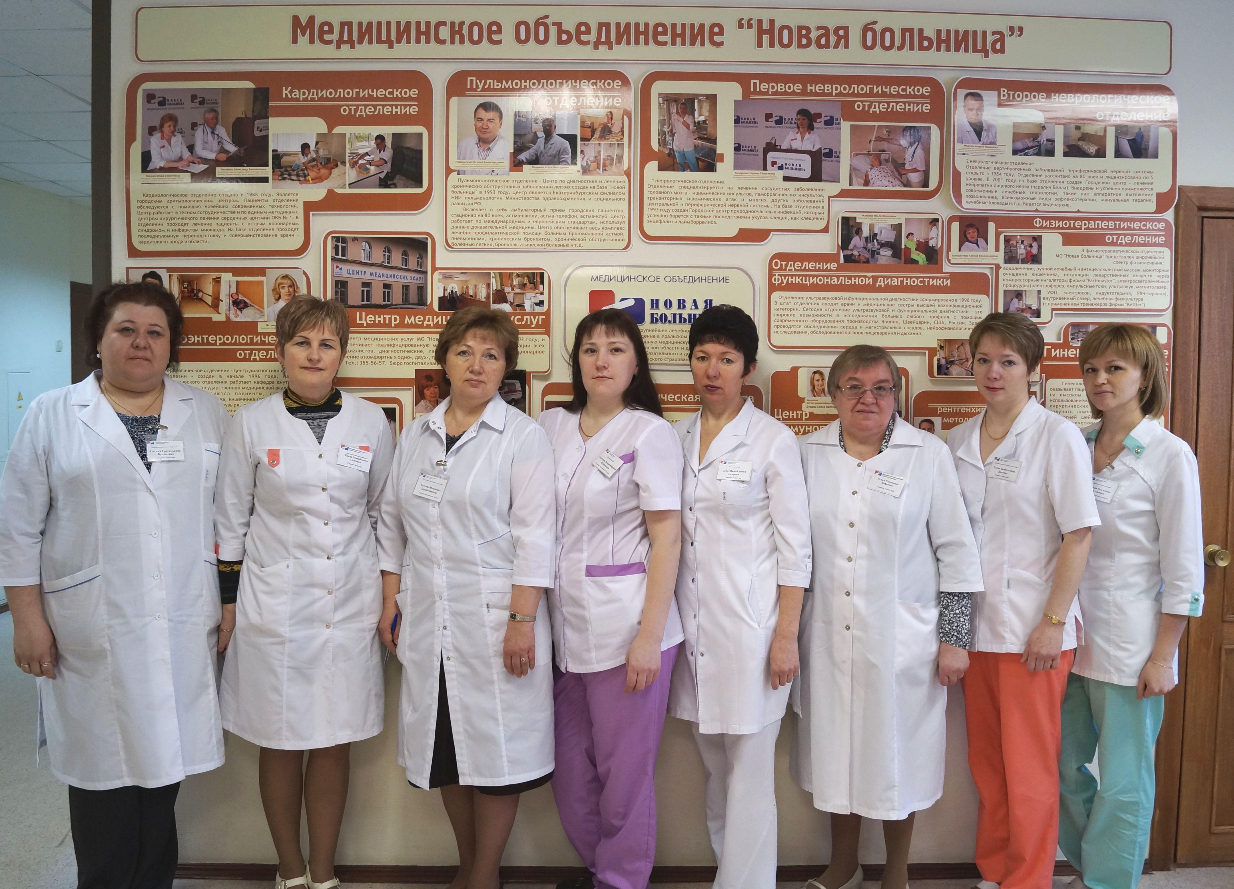 Детская областная больница ортопедическое отделение отзывы