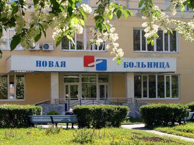 районной поликлиники №33: