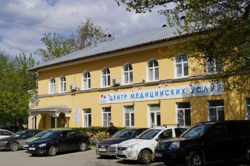 Лор врач в детской поликлинике 4