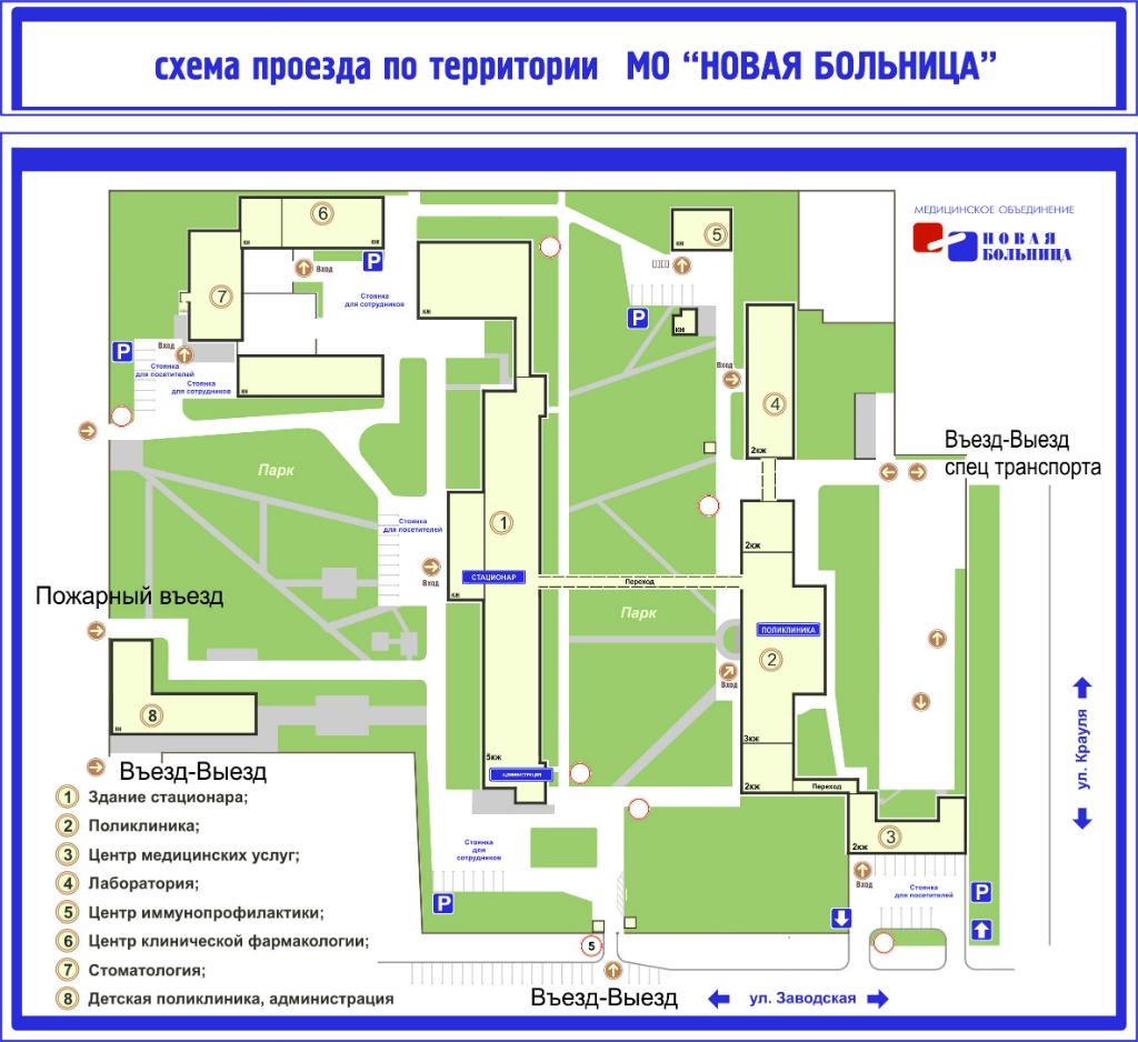 Схема областной больницы г.волгоград